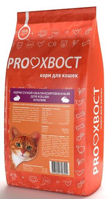 Proхвост корм сухой для кошек с кроликом