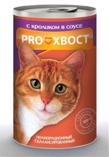 Proхвост консервы для кошек с кроликом в соусе