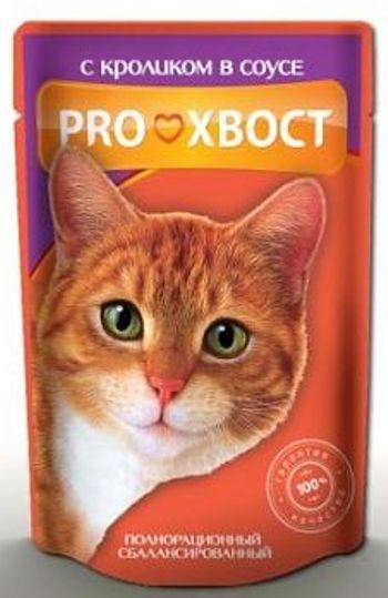 Proхвост влажный корм для кошек с кроликом в соусе