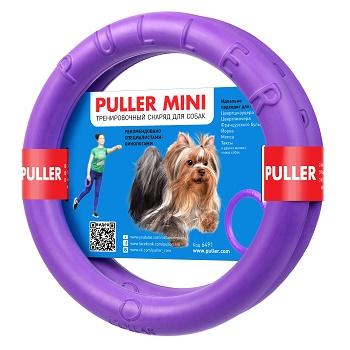 Puller Mini тренировочный снаряд для собак 18 см