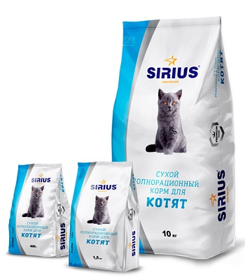 Sirius сухой корм для котят