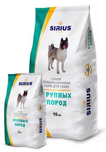Sirius сухой корм для взрослых собак крупных пород