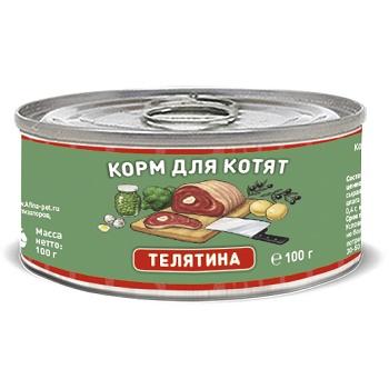 Solid Natura Holistic консервы для котят с телятиной
