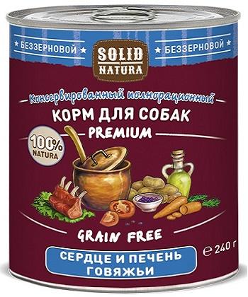 Solid Natura Premium консервы для собак Сердце и печень говяжьи