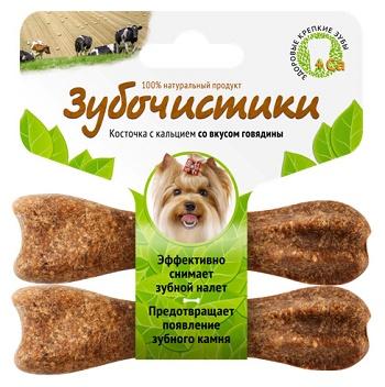 Зубочистики лакомство для собак мелких пород со вкусом говядины