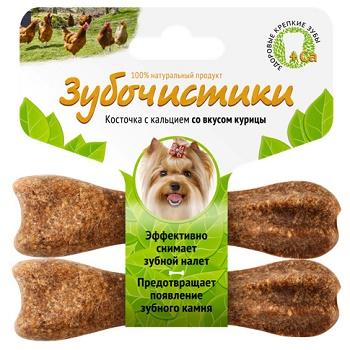 Зубочистики лакомство для собак мелких пород со вкусом курицы