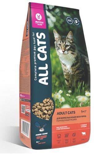 All Cats сухой корм для кошек всех пород и возрастов с говядиной