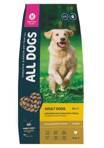 All Dogs сухой корм для собак всех пород и возрастов с курицей