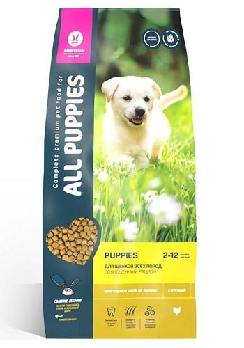 All Puppies сухой корм для щенков всех пород с курицей