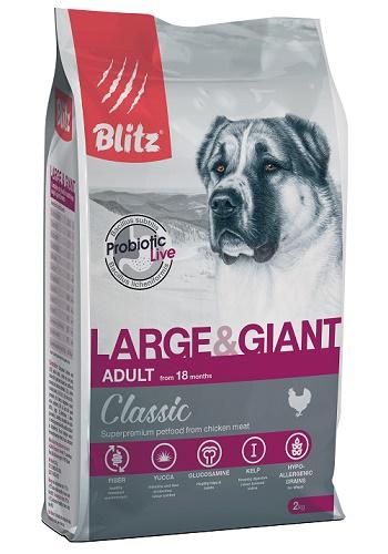 Blitz Classic Adult Large & Giant сухой корм для взрослых собак крупных и гигантских пород