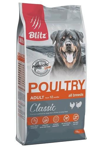 Blitz Classic Adult Poultry сухой корм для взрослых собак всех пород с птицей