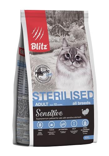 Blitz Sensitive Sterilised сухой корм для стерилизованных кошек
