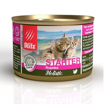 Blitz Holistic Starter влажный корм для котят Индейка