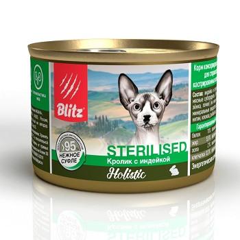 Blitz Holistic Sterilised влажный корм для кошек Кролик с индейкой