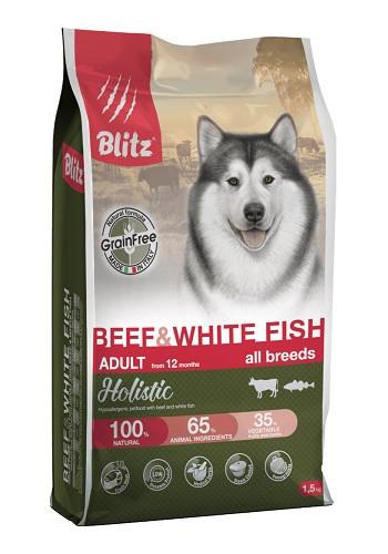 Blitz Holistic Adult Beef & White Fish беззерновой сухой корм для взрослых собак всех пород с говядиной и белой рыбой