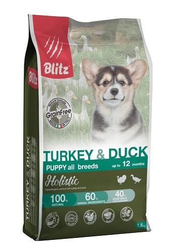 Blitz Holistic Puppies Turkey & Duck беззерновой сухой корм для щенков всех пород с индейкой и уткой