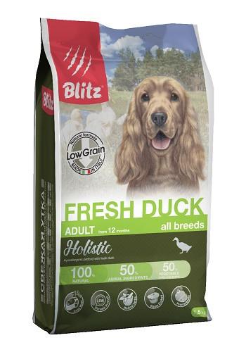 Blitz Holistic Fresh Duck низкозерновой сухой корм для собак всех пород с уткой
