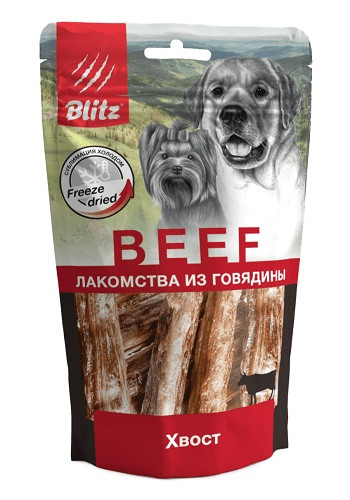 Blitz Beef сублимированное лакомство для собак Хвост