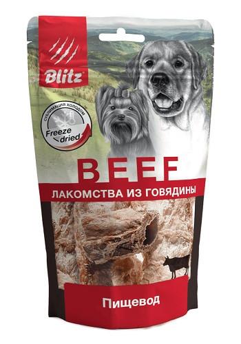 Blitz Beef сублимированное лакомство для собак Пищевод