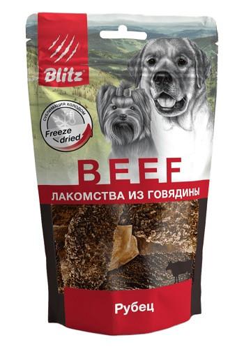 Blitz Beef сублимированное лакомство для собак Рубец