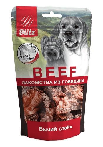 Blitz Beef сублимированное лакомство для собак Бычий стейк