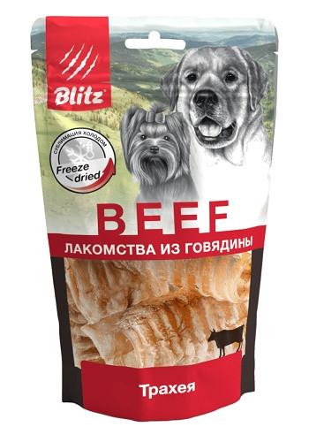 Blitz Beef сублимированное лакомство для собак Трахея