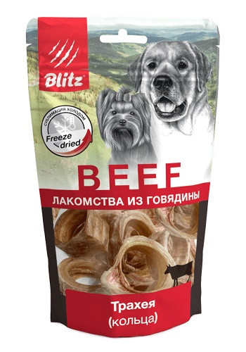 Blitz Beef сублимированное лакомство для собак Трахея (кольца)