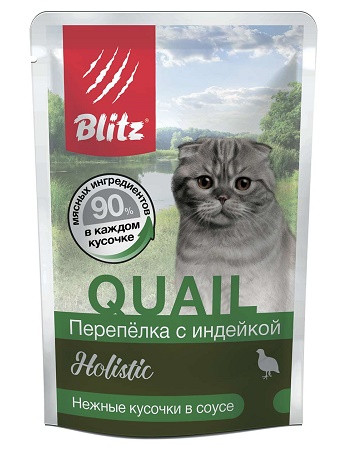 Blitz Holistic Quail пауч для кошек Перепелка с индейкой