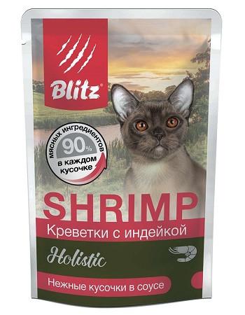 Blitz Holistic Shrimp пауч для кошек Креветки с индейкой