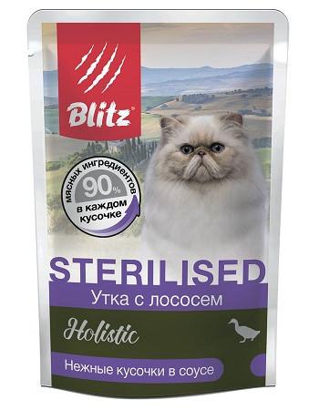 Blitz Holistic Sterilised пауч для кошек Утка с лососем