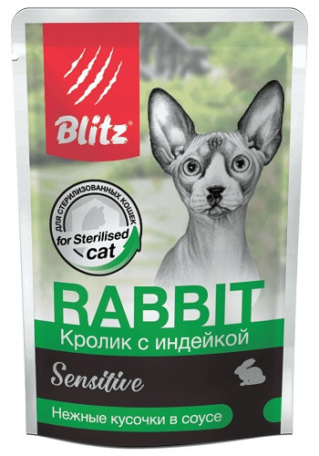 Blitz Sensitive Rabbit влажный корм для кошек Кролик с индейкой