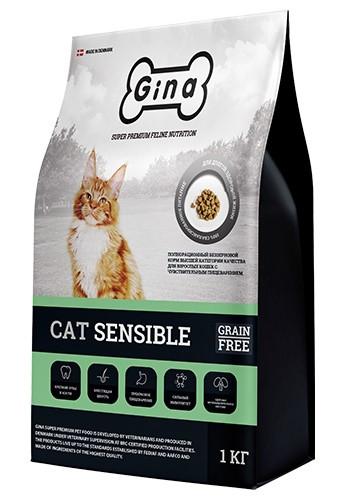 Gina Cat Sensible GF сухой корм для взрослых кошек