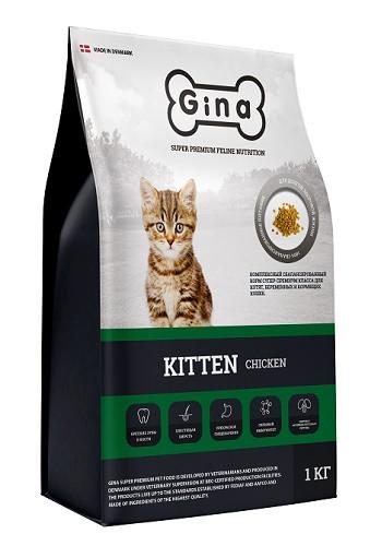 Gina Kitten  сухой корм для котят беременных и кормящих кошек