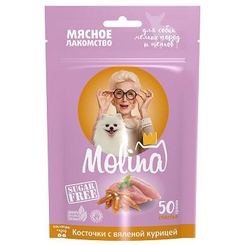Molina лакомство для собак мелких пород и щенков Косточки с вяленой курицей