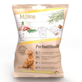 Molina Perfect Health хрустящие подушечки для кошек с курицей