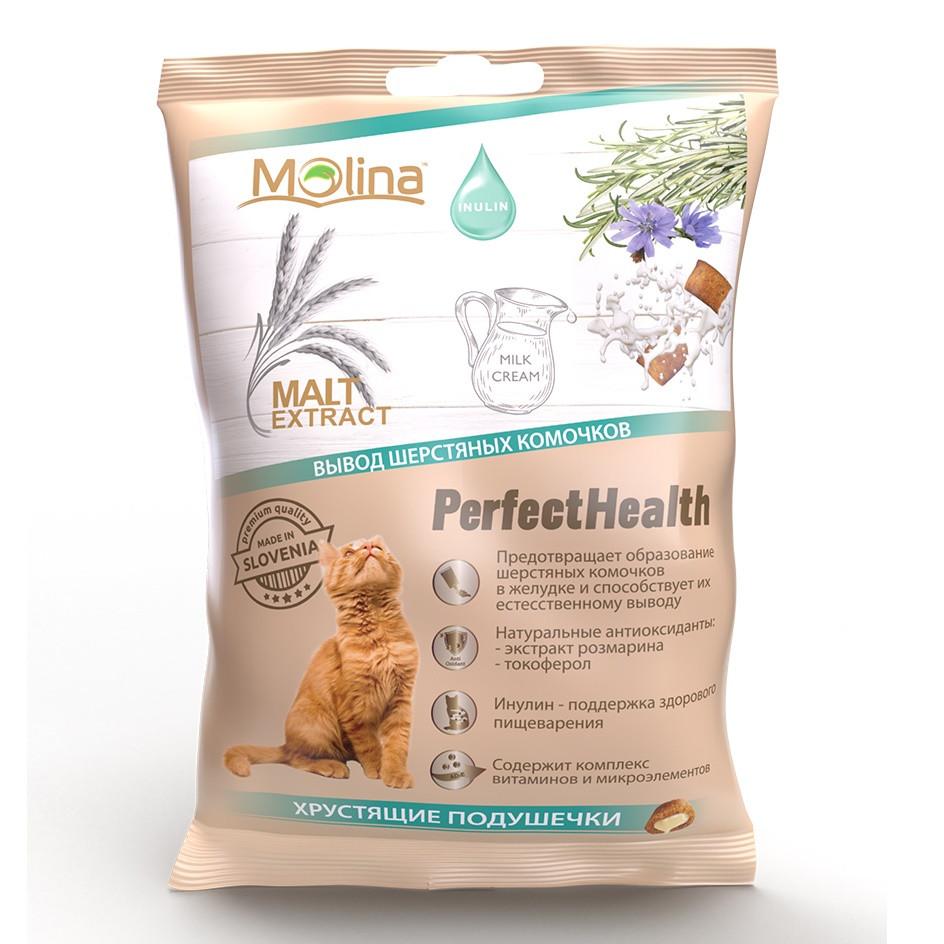 Molina Perfect Health хрустящие подушечки для кошек Вывод шерстяных комочков