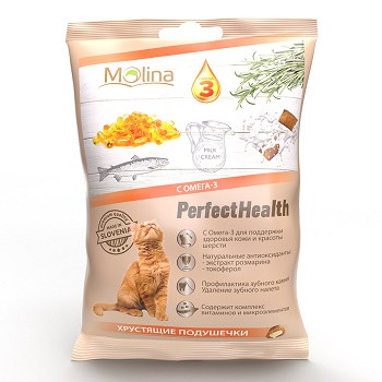 Molina Perfect Health хрустящие подушечки для кошек с Омега-3