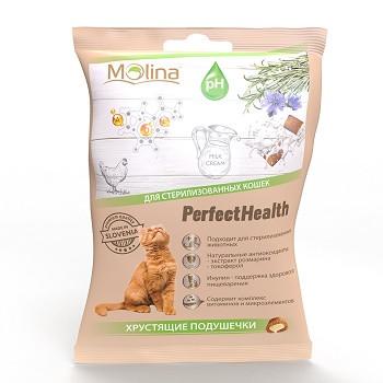 Molina Perfect Health хрустящие подушечки для стерилизованных кошек