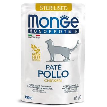 Monge Cat Monoprotein пауч для стерилизованных кошек с курицей