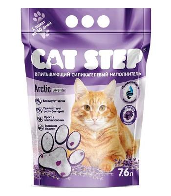 Cat Step Lavender наполнитель силикагелевый