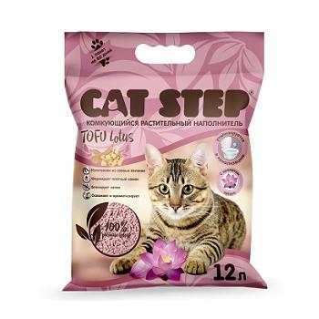 Cat Step Tofu Lotus наполнитель растительный комкующийся