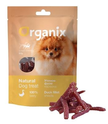 Organix лакомство для собак малых пород Нарезка утиного филе