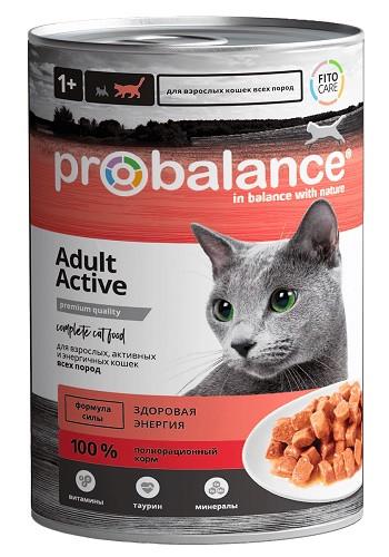 ProBalance Active консервированный корм для активных кошек