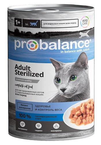 ProBalance Sterilized консервированный корм для стерилизованных кошек