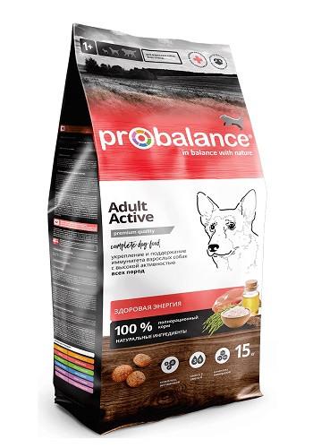 ProBalance Immuno Adult Active сухой корм для взрослых собак с высокой активностью