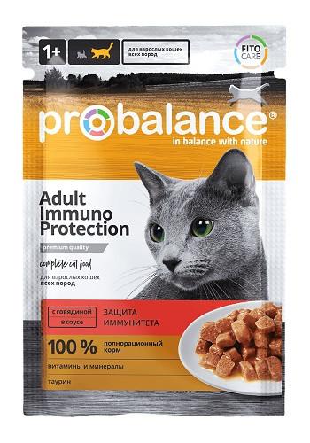 ProBalance Adult Immuno Protection влажный корм для кошек с говядиной в соусе