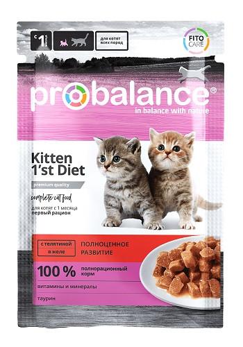 ProBalance Kitten 1st Diet влажный корм для котят с телятиной в желе