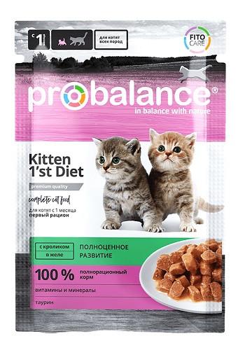 ProBalance Kitten 1st Diet влажный корм для котят с кроликом в желе