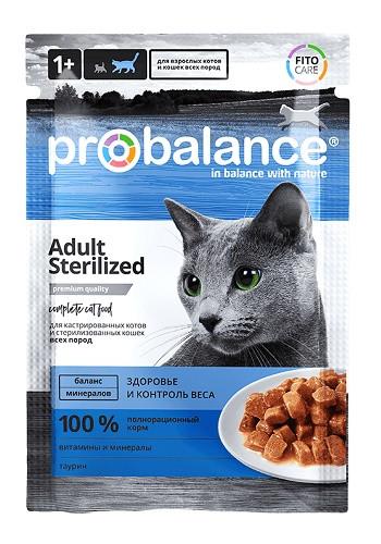 ProBalance Sterilized влажный корм для стерилизованных кошек