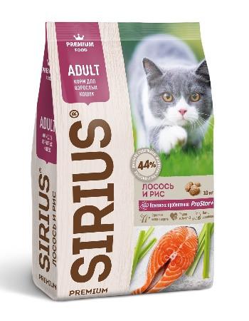 Sirius сухой корм для взрослых кошек Лосось с рисом